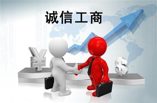 一家代理记账公司是否靠谱,主要看哪里?